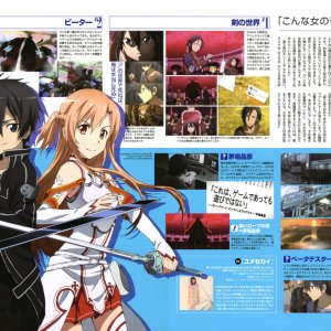[animepaper.net]picture standard anime sword Art online sword Art online picture 239097 suemura preview ff0e43b3